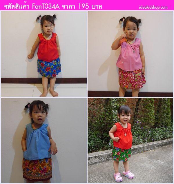 เซตชุดไทยคอกระเช้า+ผ้าถุงลายดอก เสื้อฟ้า