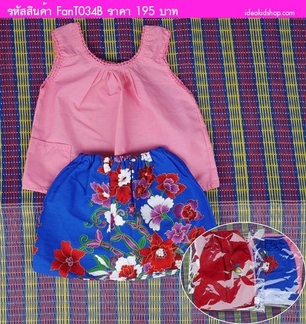 เซตชุดไทยคอกระเช้า+ผ้าถุงลายดอก เสื้อชมพูอ่อน