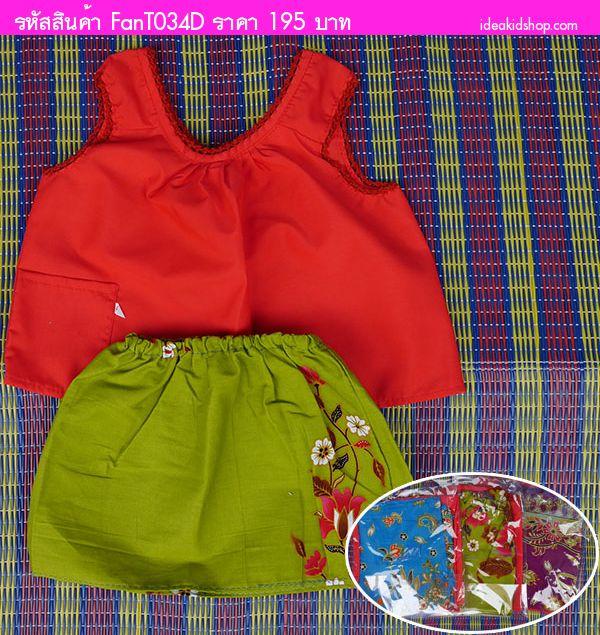 เซตชุดไทยคอกระเช้า+ผ้าถุงลายดอก เสื้อแดง