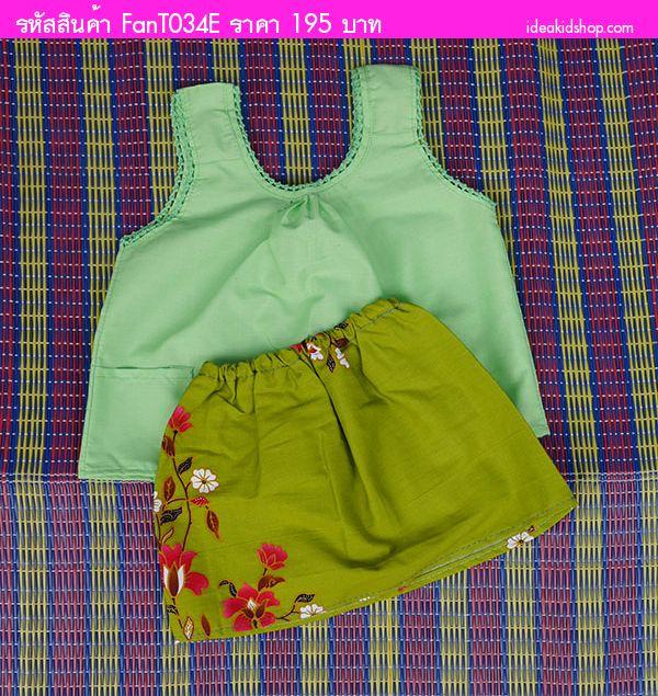 เซตชุดไทยคอกระเช้า+ผ้าถุงลายดอก เสื้อเขียว