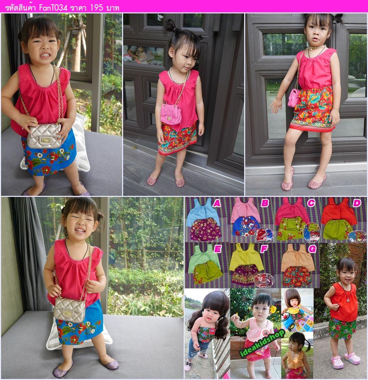เซตชุดไทยคอกระเช้า+ผ้าถุงลายดอก เสื้อเหลือง