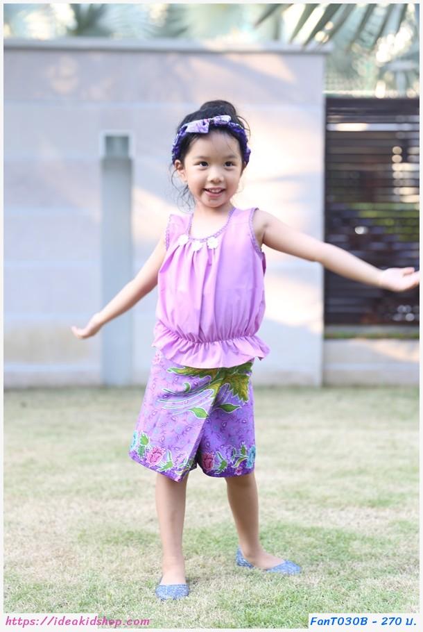 ชุดไทยเสื้อคอกระเช้า+ผ้าถุง+โบว์คาดผม สีม่วง