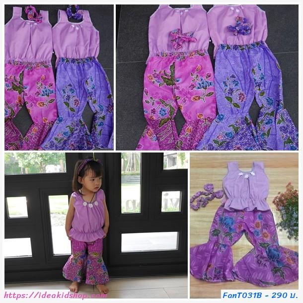 ชุดไทยเสื้อคอกระเช้า กางเกงขาม้า สีม่วง