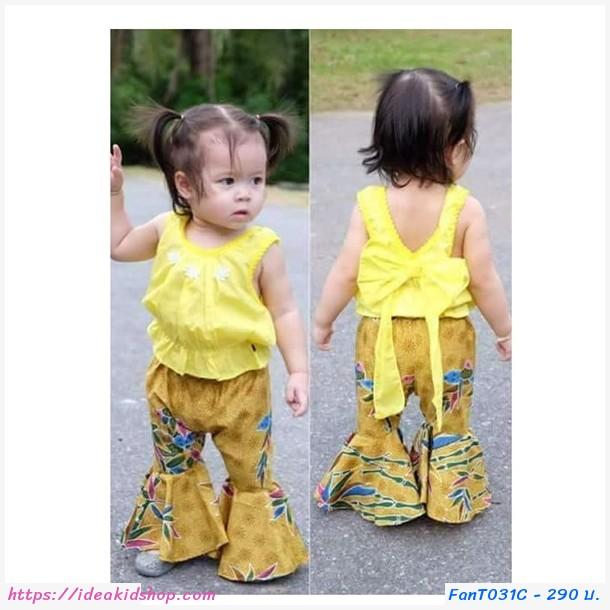 ชุดไทยเสื้อคอกระเช้า กางเกงขาม้า สีเหลือง