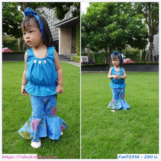 ชุดไทยเสื้อคอกระเช้า กางเกงขาม้า สีน้ำเงิน