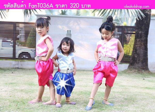 ชุดไทยเด็ก คุณสาลี่ สีฟ้า