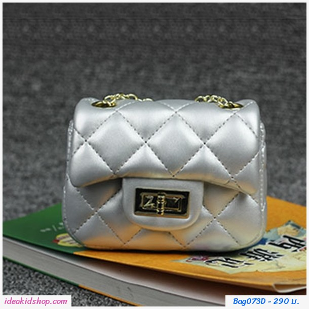 กระเป๋าสะพายข้างสไตล์ Chanel สีเงิน