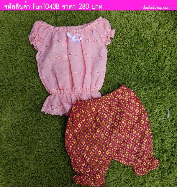 ชุดไทยเด็กหญิง ผ้าฉลุ โจงผ้าลายไทย สีชมพูอ่อน