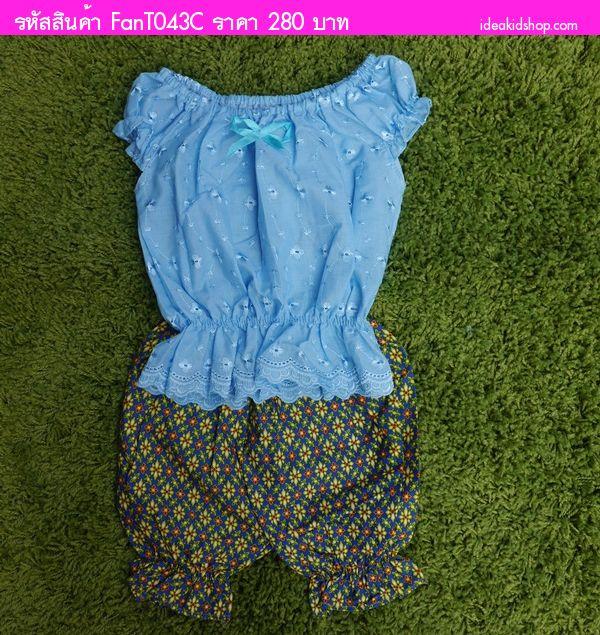 ชุดไทยเด็กหญิง ผ้าฉลุ โจงผ้าลายไทย สีฟ้า
