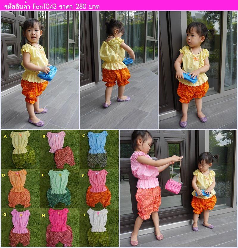 ชุดไทยเด็กหญิง ผ้าฉลุ โจงผ้าลายไทย สีเขียว