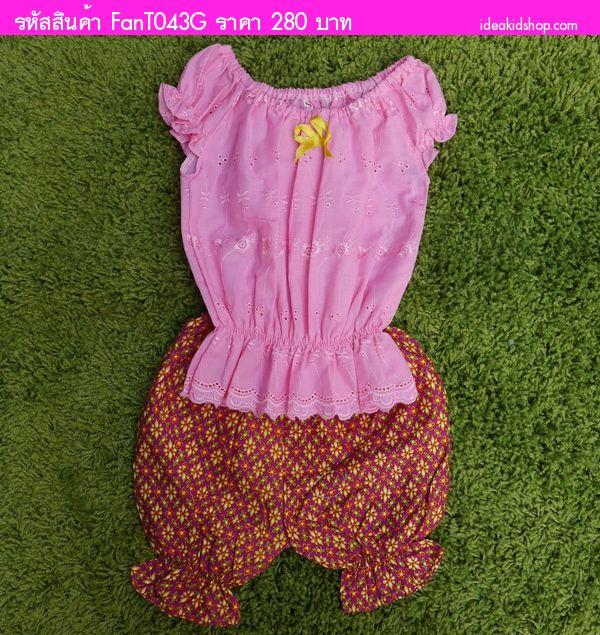 ชุดไทยเด็กหญิง ผ้าฉลุ โจงผ้าลายไทย สีชมพูเข้ม