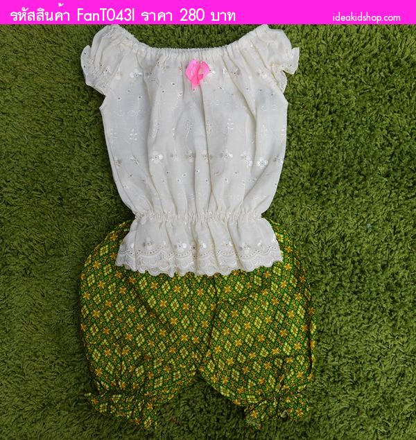 ชุดไทยเด็กหญิง ผ้าฉลุ โจงผ้าลายไทย สีครีม