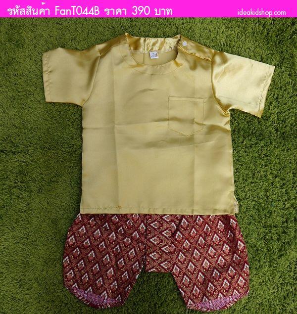 ชุดไทยเด็กชาย ผ้ามัน โจงผ้าลายไทย สีทอง
