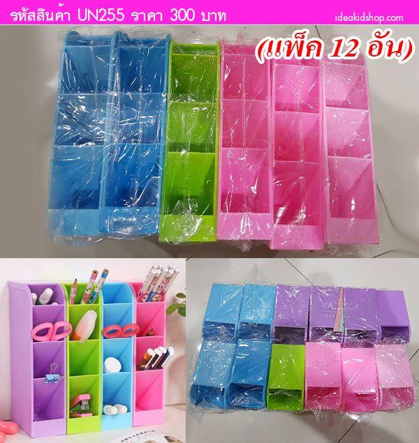กล่องใส่ของอเนกประสงค์ Colorful (ได้ 12 ใบ)(ตำหนิ)