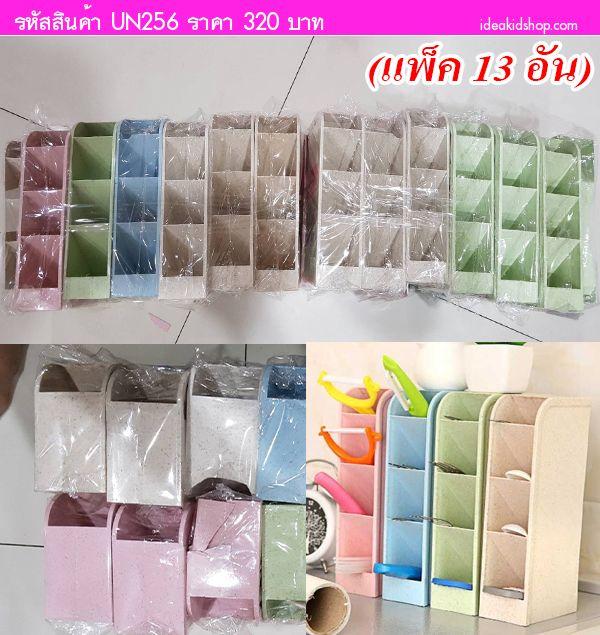 กล่องใส่ของอเนกประสงค์ Pastel (ได้ 13 ใบ)(ตำหนิ)