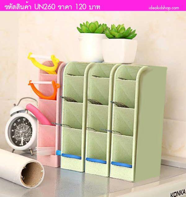 กล่องใส่ของอเนกประสงค์ Pastel 2 สี (4ใบ)(ตำหนิ)