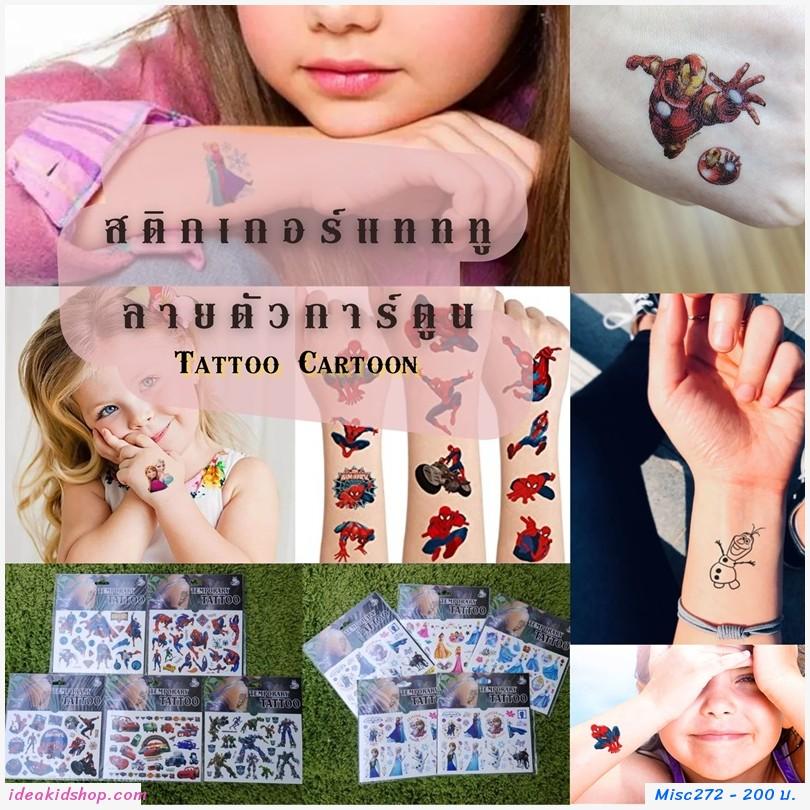 Tattoo แทคทู ติดผิวหนังสำหรับเด็กหญิง(5 แผ่น)