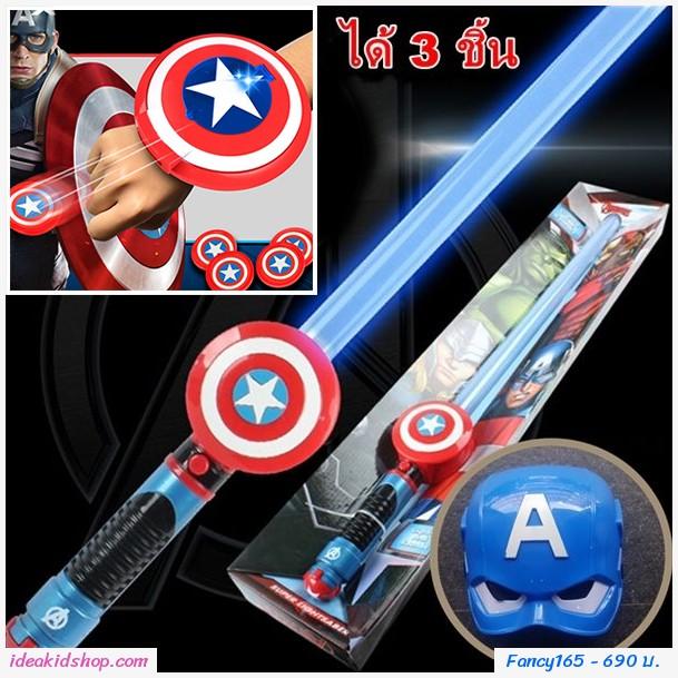 ชุดอาวุธคู่กาย Captain American(ได้ 3 ชิ้น)