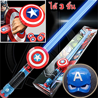 ชุดอาวุธคู่กาย-Captain-American(ได้-3-ชิ้น)