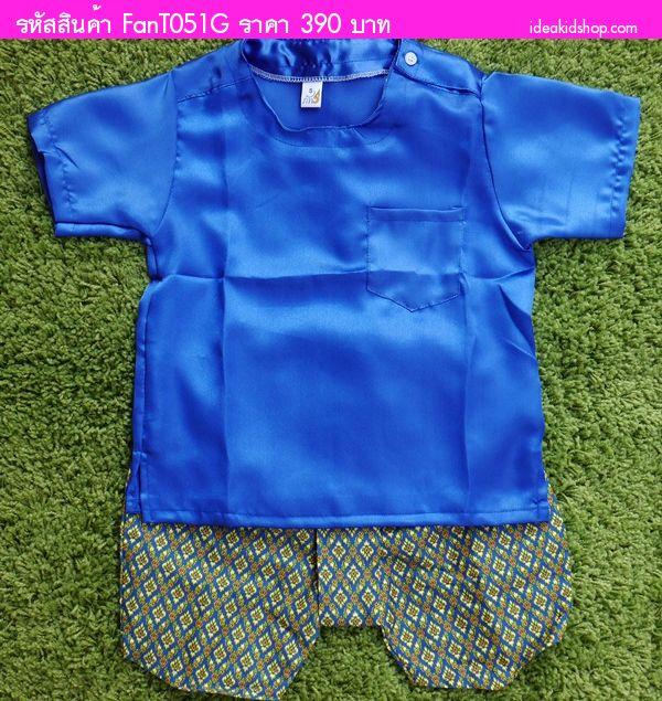 ชุดไทยเด็กชายโจงกระเบน เสื้อผ้ามัน สีน้ำเงิน