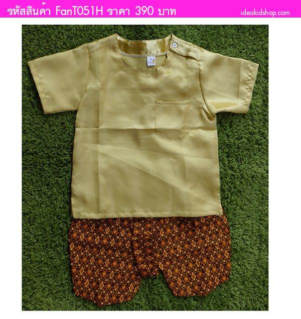 ชุดไทยเด็กชายโจงกระเบน เสื้อผ้ามัน สีทอง