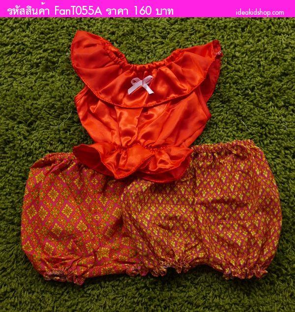 ชุดไทยเด็กเล็ก เสื้อผ้ามันคอระบาย สีแดง