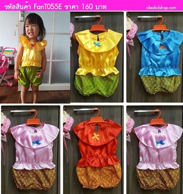ชุดไทยเด็กเล็ก เสื้อผ้ามันคอระบาย สีชมพู
