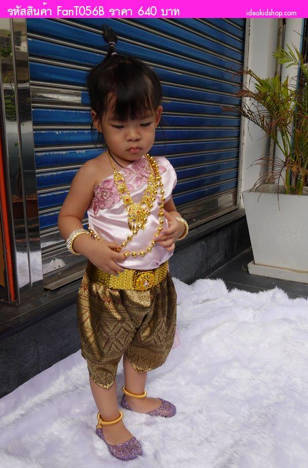ชุดไทยเด็กสไบคาดลูกไม้+โจงผ้าทอ มินิการะเกด สีชมพู