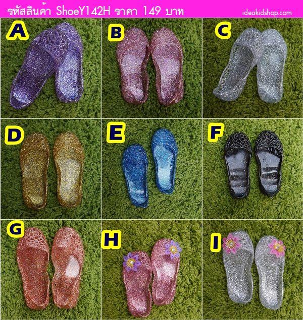 รองเท้ารังนก ชุดเด็ก สีชมพูติดดอกไม้