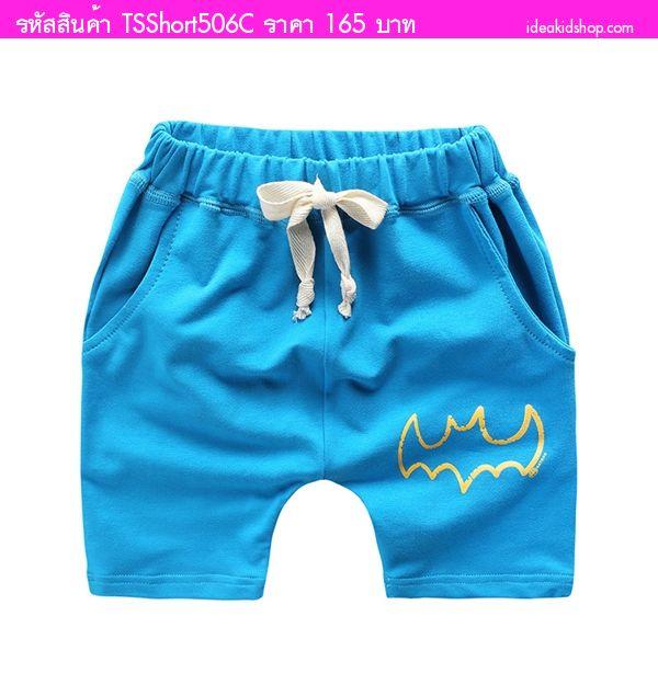 กางเกงขาสั้นหนูน้อยบอส ลาย Batman สีฟ้าเข้ม