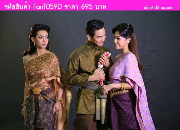 ชุดไทย การะเกด โจงผ้าทอ สไบผ้าไหมอินเดีย สีม่วง