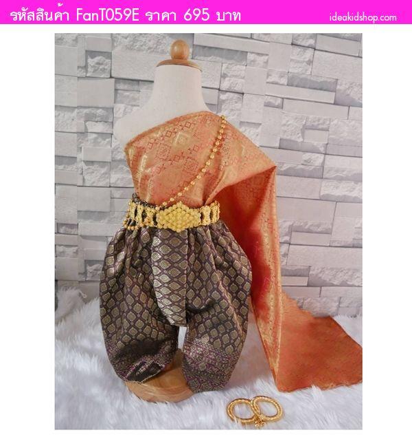 ชุดไทย การะเกด โจงผ้าทอ สไบผ้าไหมอินเดีย สีทอง