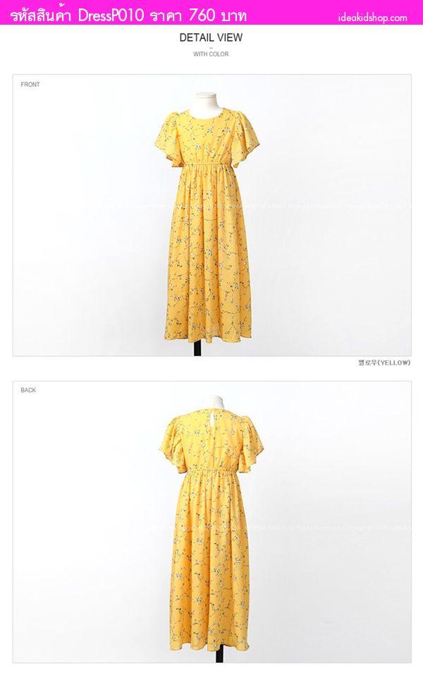 เดรสแขนระบาย Korean fashion skirt beach สีเหลือง