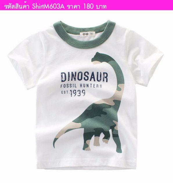 เสื้อยืดเด็ก Dinosaur สีขาว