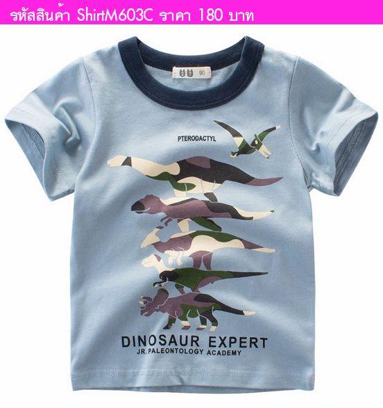 เสื้อยืดเด็ก Dinosaur สีฟ้า