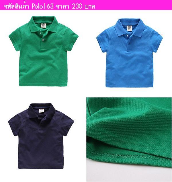 เสื้อคอปก Polo Shirt สีเขียว
