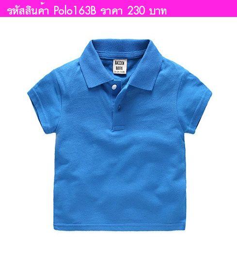 เสื้อคอปก Polo Shirt สีฟ้า