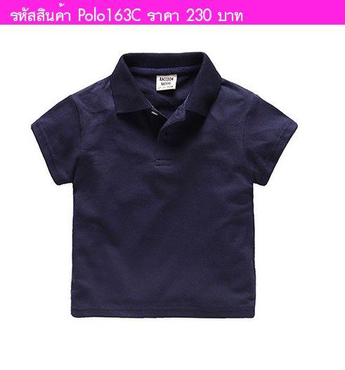 เสื้อคอปก Polo Shirt สีกรม