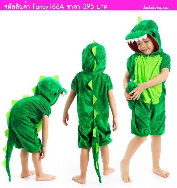 ชุดแฟนซีเด็กมีฮู้ดแขนสั้น จระเข้ สีเขียว