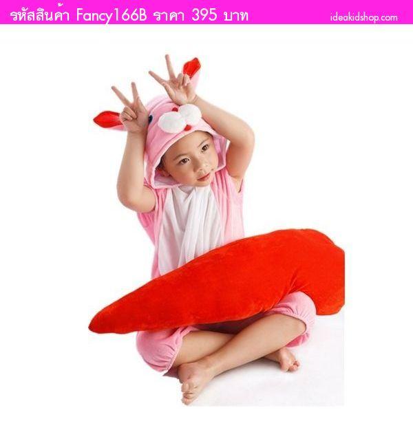 ชุดแฟนซีเด็กมีฮู้ดแขนสั้น กระต่ายจอมซน สีชมพู