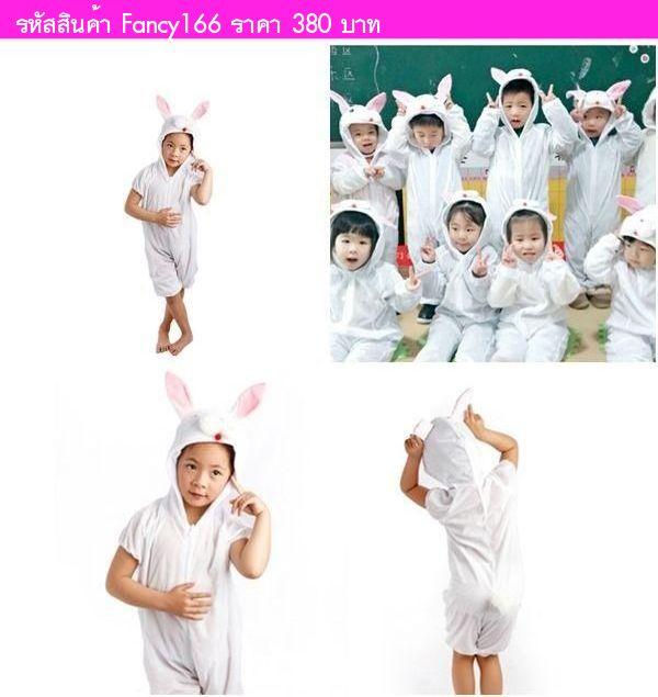 ชุดแฟนซีเด็กมีฮู้ดแขนสั้น กระต่ายจอมซน สีขาว