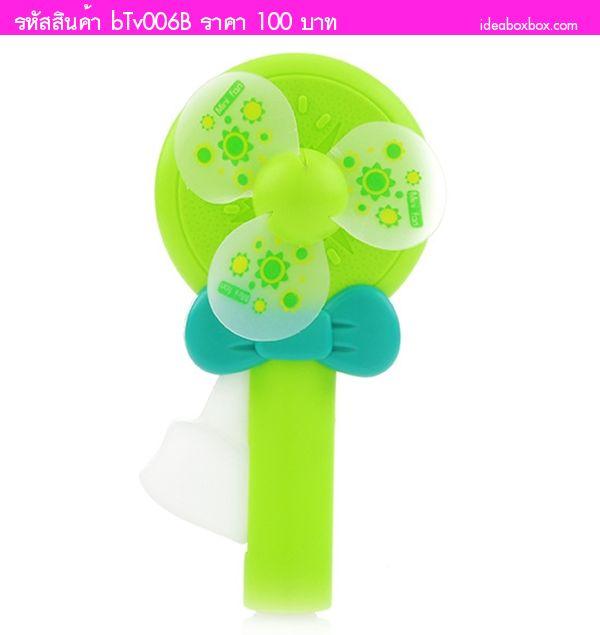 พัดลมมือถือแบบกดด้านข้างลายผลไม้ สีเขียวอ่อน