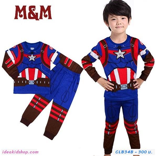 ชุดเสื้อกางเกง Captain America Style B