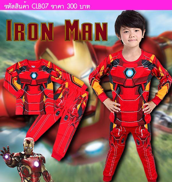 เสื้อและกางเกง หนูน้อยซุปเปอร์ฮีโร Ironman แบบ C