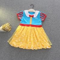 เดรสสไตล์เจ้าหญิง-Snow-White-สีฟ้าเหลือง