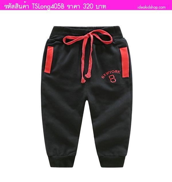 กางเกงสไตล์วอร์มขายาว NewYork 8 สีดำ