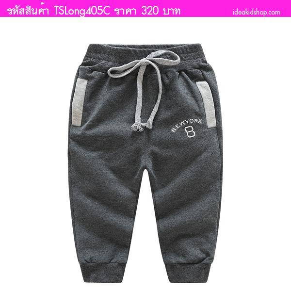 กางเกงสไตล์วอร์มขายาว NewYork 8 สีเทาเข้ม