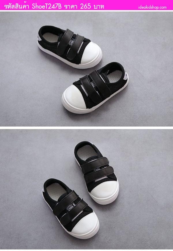 รองเท้าผ้าใบแบบตาข่าย AILVYANG สีดำ