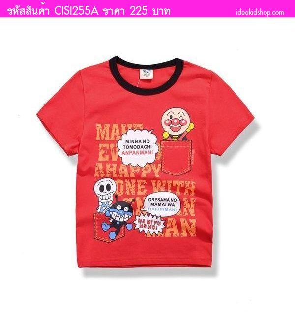 เสื้อยืด Anpanman & Bacteria Man สีแดง