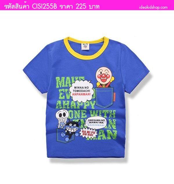 เสื้อยืด Anpanman & Bacteria Man สีน้ำเงิน